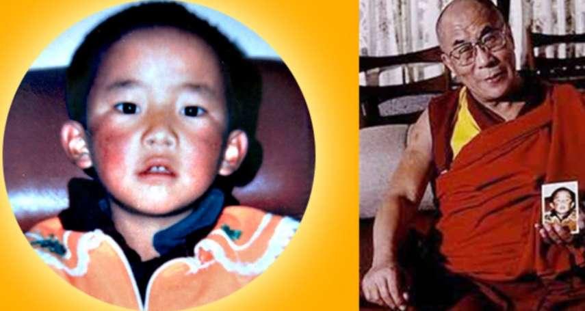 班禪轉世靈童你在哪?美國呼籲中國釋放已29歲的更敦確吉尼瑪