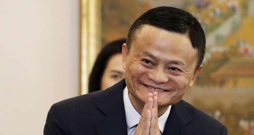 看好「中國內需」3大趨勢,阿里巴巴傲稱:世界很大,美國貨並非唯一選擇!