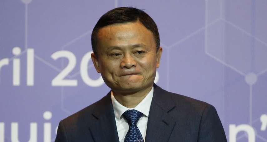 馬雲去哪兒?《金融時報》找出行蹤 行程減少但仍直達中國「上層」