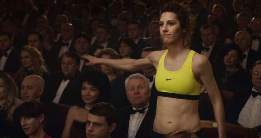 這才是「JUST DO IT」!反抗職場性霸凌,Nike女員工自主調查,6名高階男主管被鍘