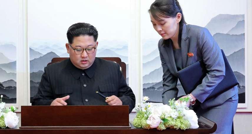 金家兄妹玩和戰兩手?金與正才罵青瓦台「低能愚蠢」,金正恩致親筆信「慰問南韓疫情」