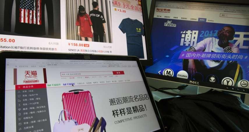 雙11,中國熱賣台灣品牌有哪些?嬰兒食品也上榜,566排名再向前衝