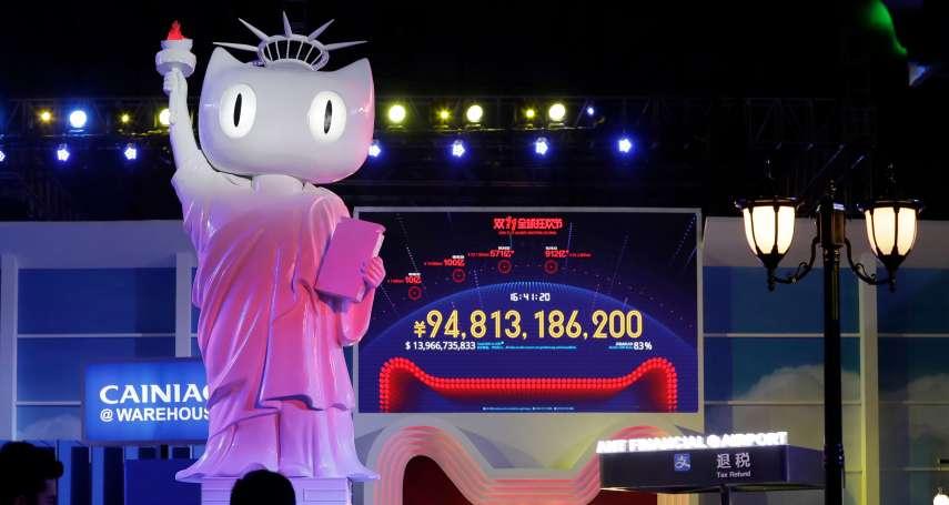 雙11購物節63分鐘破人民幣千億 連學區房都買的到