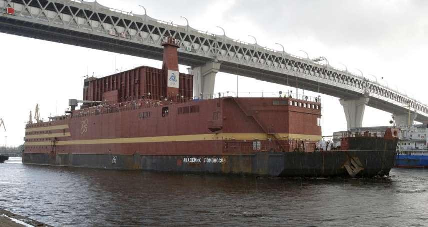 科技還是災難?俄羅斯海上核電廠啟航,環保團體痛批「漂浮車諾比」