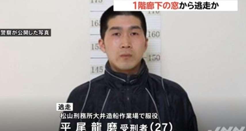 日本模範受刑人逃獄之亂!「無圍牆監獄」囚犯逃亡22天,法務大臣也出面道歉—逃犯從離島游回本州後被捕