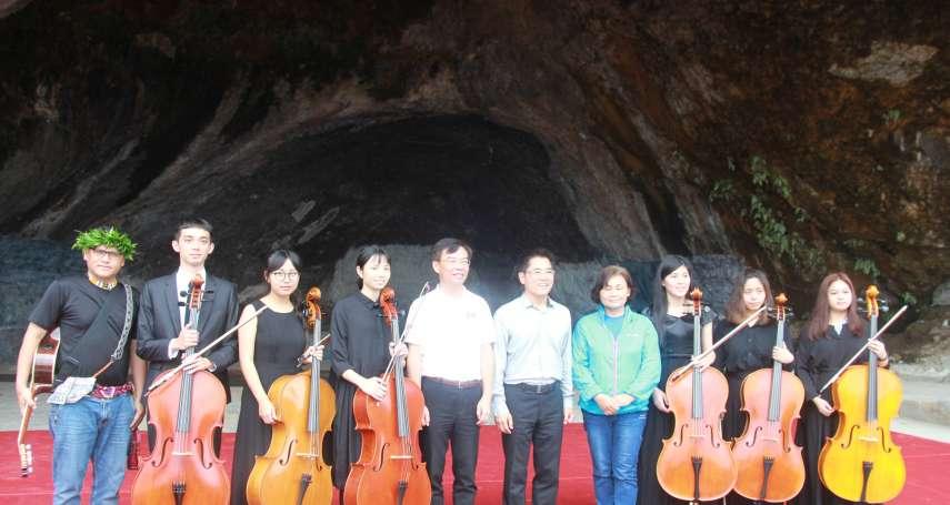 八仙洞戶外音樂會 黃健庭期結合文化成為在地驕傲