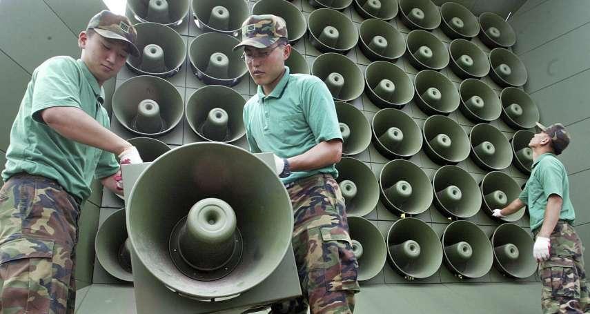 南北韓用大喇叭心戰喊話,真的有用嗎?揭「心理戰」超狂歷史:唱幾首歌就讓敵軍崩潰
