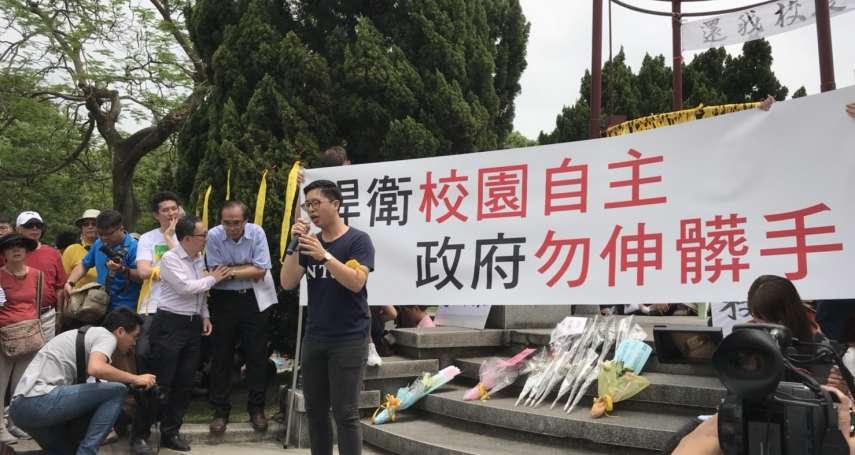 陳東豪專欄:挺管、拔管都要回答的問題