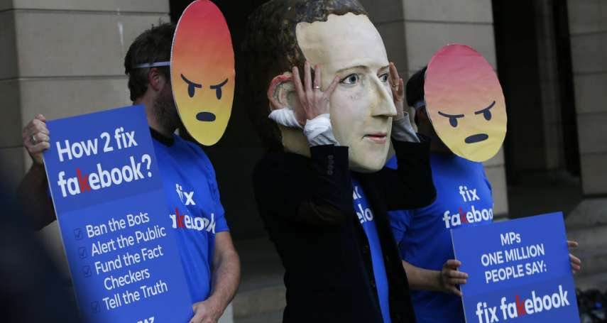 BBC事實核查:社群網站弊端叢生 各國政府如何監管?