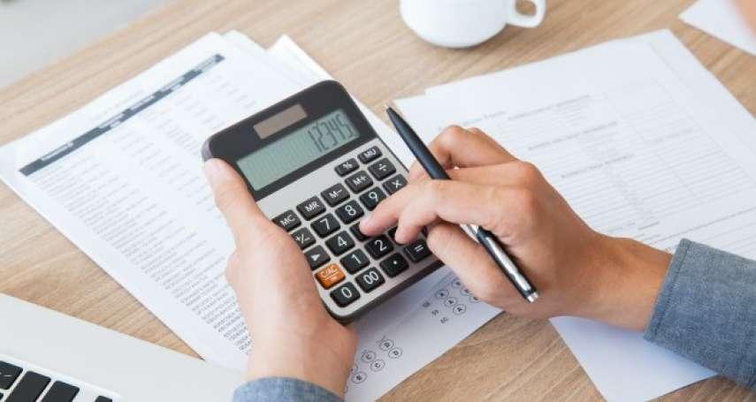 凱基證券教您理財小秘技 e起輕鬆來報稅