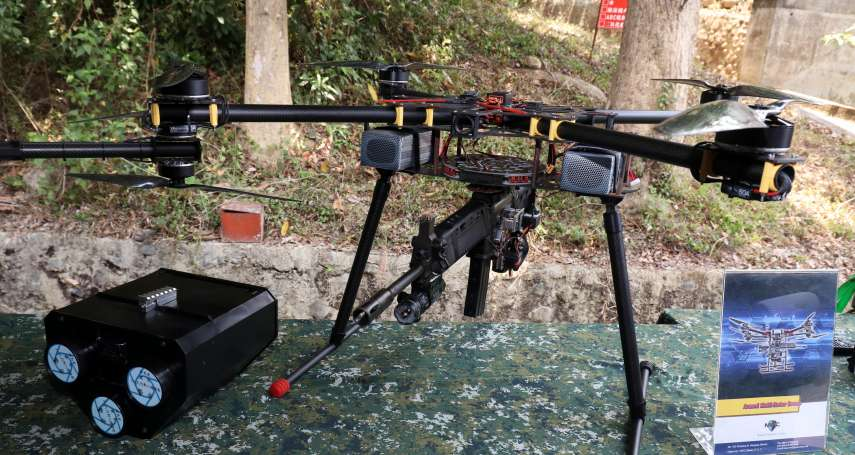 國軍研發多軸旋翼無人機 掛載步槍、捕捉網遠距攻擊