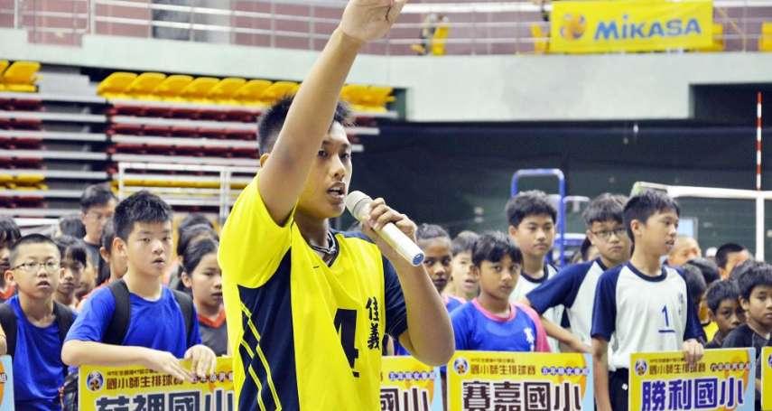全國第47屆中華盃國小師生排球賽 屏東點燃戰火