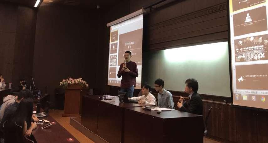 「如果在台大教書,晚上跑去開計程車?」學者陳淳文:法律的限制真的能剝奪兼職權嗎?