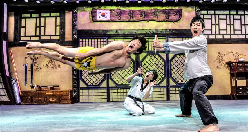 韓國觀光公社好康送給你!到台北TTE旅展看大秀、下單就贈好禮
