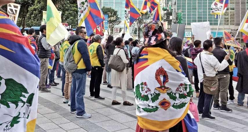 西藏,關台灣人什麼事?在台灣的流亡藏人故事,告訴你答案
