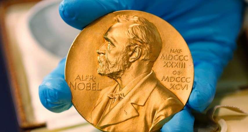 今年將宣布2位諾貝爾文學獎得主!捲土重來的瑞典學院誓言雪恥:我們將擴大視野,不再以男性及歐洲為中心!