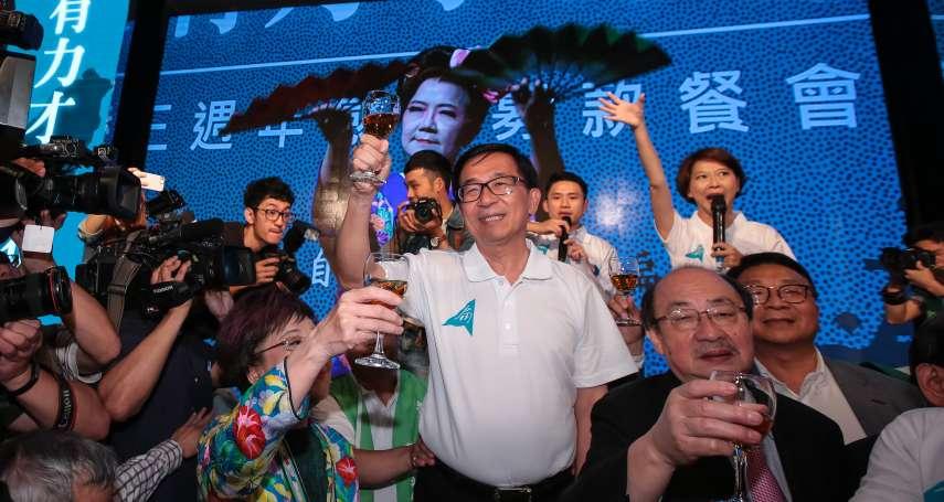 獨家》民進黨主席補選,阿扁低調北上投票