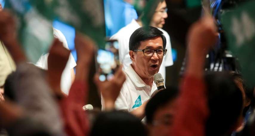 年底選舉將組「一邊一國連線」陳水扁:至少提名100位議員,目標當選80位以上