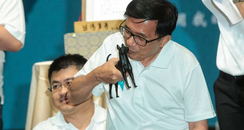 台南市長票投給誰?陳水扁:於情投蘇煥智、於理投許忠信、於法投黃偉哲