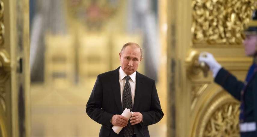 戰鬥民族沙皇登基》俄羅斯總統普京宣誓就職,上千民眾抗議示威遭逮捕