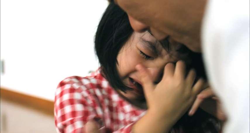 父母離婚被迫「選邊站」有多痛苦?呂秋遠:都是成年人,別讓孩子來照顧我們的情緒