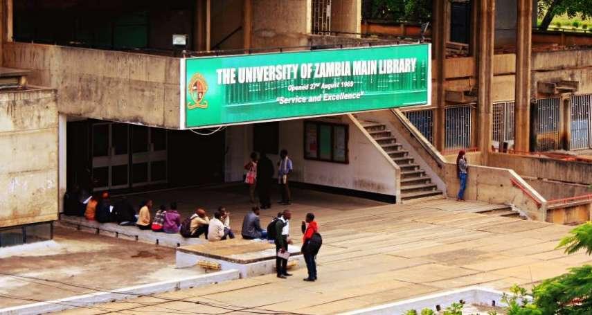 「我們注意到有女學生來圖書館時,幾乎半裸」尚比亞大學公告,要求女學生穿著端莊