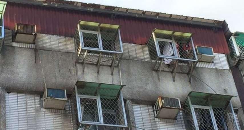 租屋族自保關鍵30天!對付會斷水斷電又不修繕的惡房東