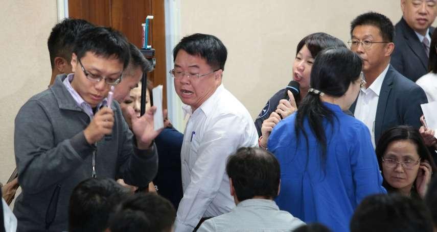 綠委不滿藍委自備音箱干擾議事 雙方爭奪音箱再發肢體衝突
