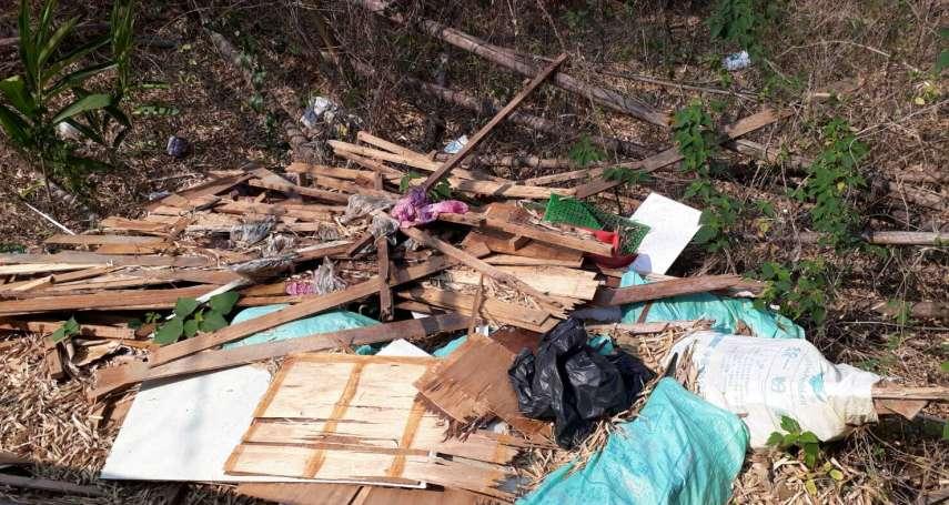 馬頭山偏遠廢棄物亂倒成日常,里長組織監委會頻善後