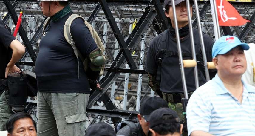 反軍改》八百壯士派菁英 退役特戰「四分衛」成焦點