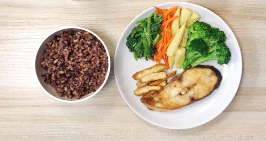 大人也該用餐盤吃飯!107年最新「每日飲食指南」跟著圖示吃,健康又營養