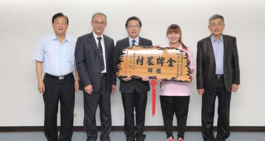 「金牌農村競賽」台南市囊括銀、銅牌 獲獎率百分百