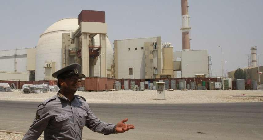 美國、伊朗將舉行「間接會談」 核協議還回得去嗎?