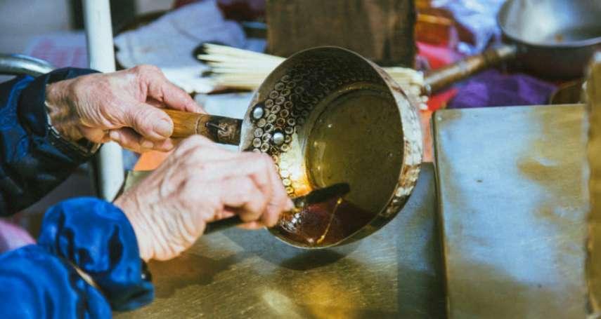 藏在城市角落、超過400年的吃食藝術,是30歲以上的大人才懂的甜蜜古早味...