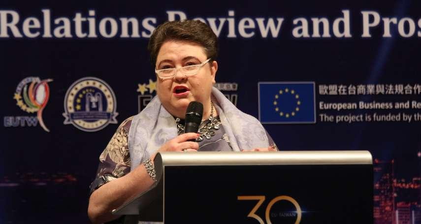 回首台灣、歐盟關係30年》從經貿談到人權 歐盟駐台代表讚嘆:從未預料的發展