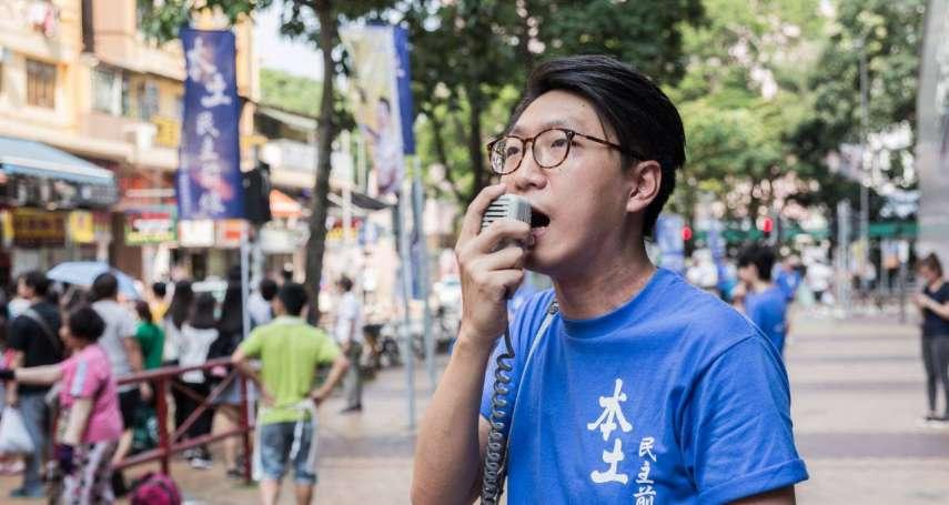 「光復香港 時代革命」口號由他而起!梁天琦獄中入選《時代》雜誌百大新星