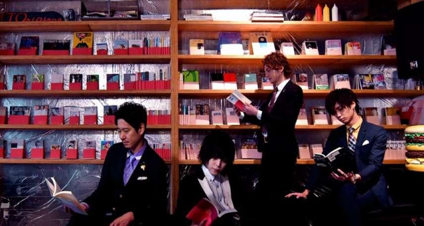 新宿‧歌舞伎町的另類書店 男公關接客販售「三色之愛」