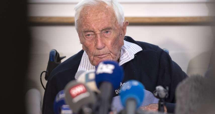 「我已經活夠了!」澳洲百歲科學家選擇安樂死,高唱《快樂頌》開告別趴