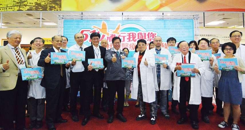 支持社區醫療合作推動計畫 鄭文燦:讓醫療發揮最大效益