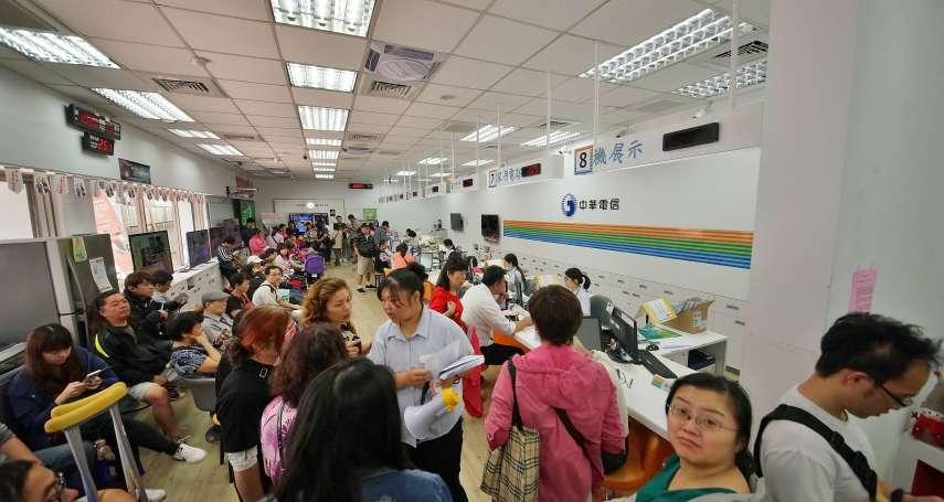 早上11點上班到隔天!499之亂釀員工超時 北市勞動局將罰中華電信