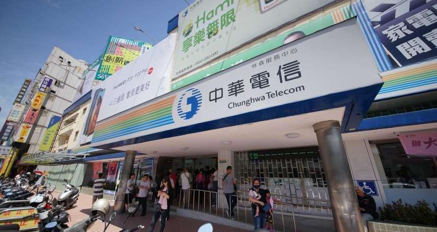 官方版4G測速 中華電信22縣市奪第一