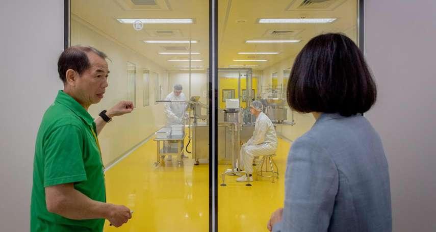 體檢生技產業2》新法再加碼!盤點國發基金呵護長大的「燒錢生技業」 國產疫苗廠在列