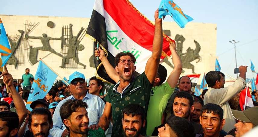 伊拉克迎來剿滅「伊斯蘭國」後首場國會大選,現任總理能繼續連任嗎?