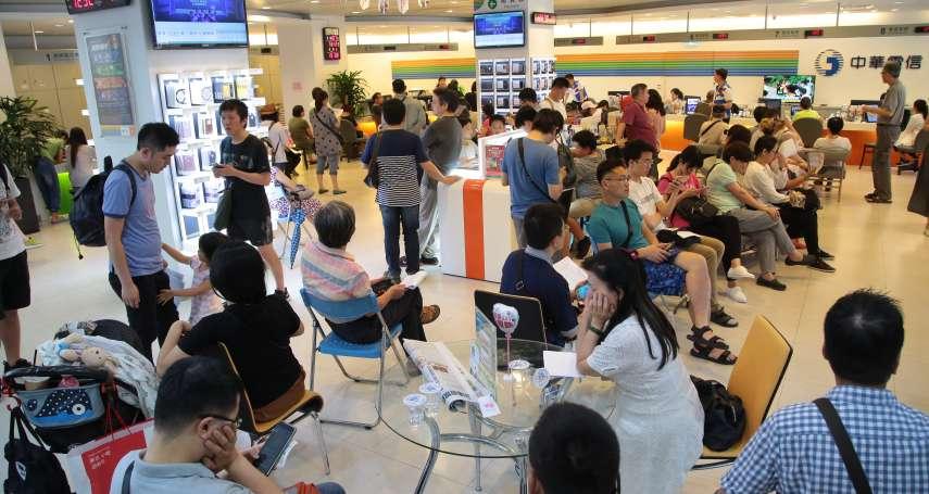 「499之亂」裁罰200萬遭行政法院推翻 NCC改罰中華電信120萬
