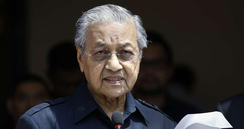 馬來西亞前首相馬哈地表態 若重新執政將支持沙巴州首席部長當首相