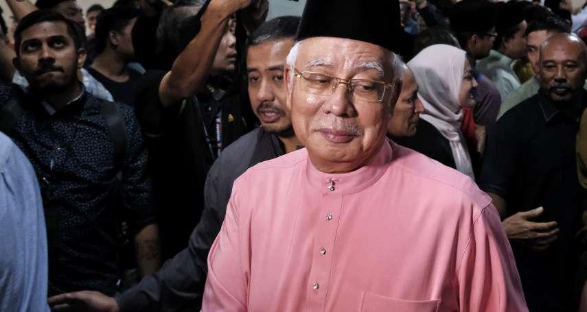 涉貪想落跑?門都沒有!馬來西亞前總理納吉遭限制出境,印尼「度假」計畫泡湯