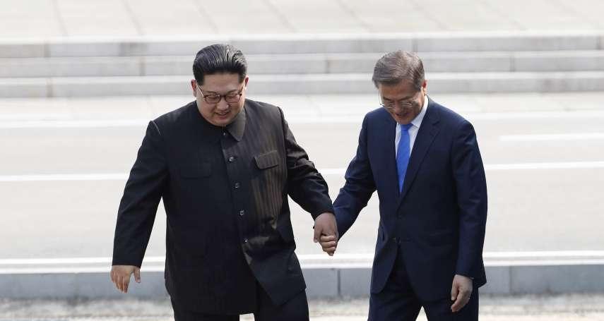 朝鮮半島生變?!北韓突然中止兩韓高級別會談,威脅取消「川金會」
