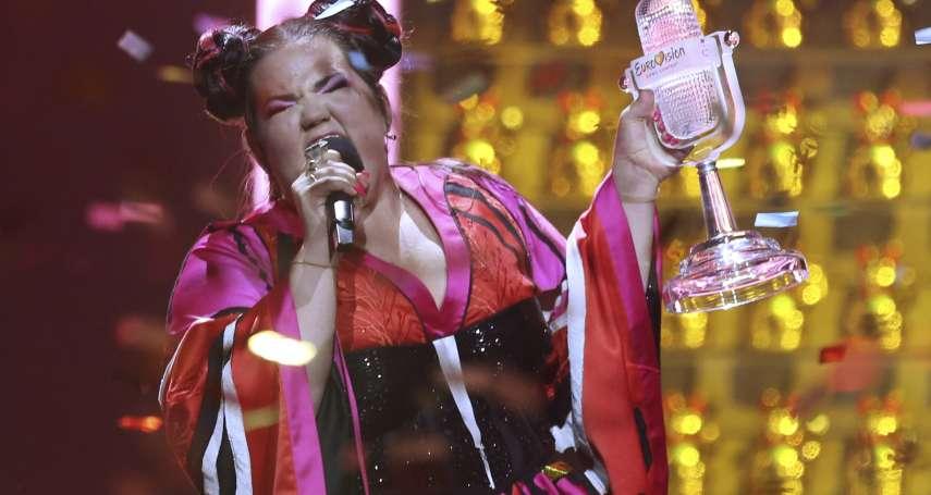 2018歐洲歌唱大賽》英國歌手被抗議人士鬧場搶麥克風 以色列睽違20年抱回冠軍盃