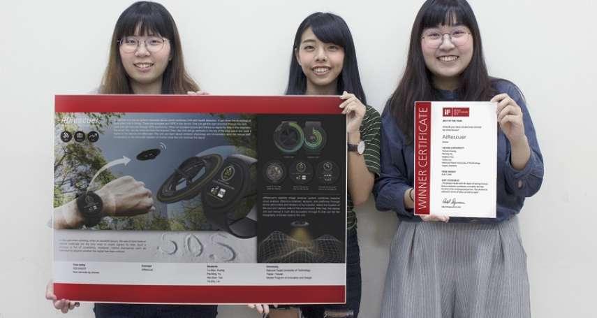 台灣學生揚威海外!發明「手錶無人機」勇奪iF「年度最佳設計」,有了它就能效救人命!