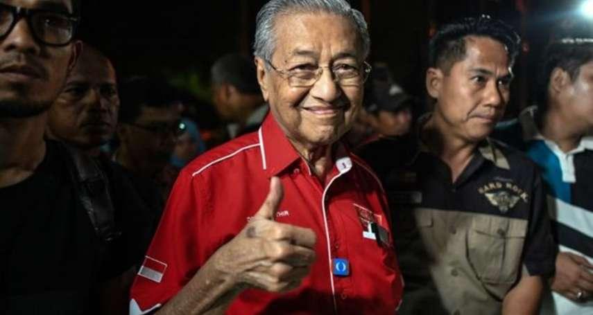 馬來西亞政壇「首席演員」、還是令人懷念的強人領袖?92歲的新總理馬哈地
